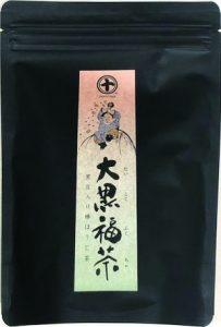 大黒福茶の写真